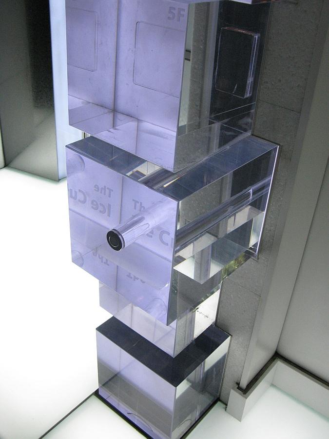 20090105_283.jpg