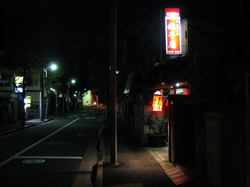 20090201_047.jpg