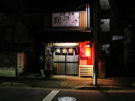 20090201_112.jpg