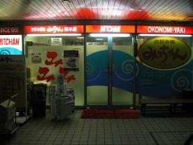 20090213_223c.jpg