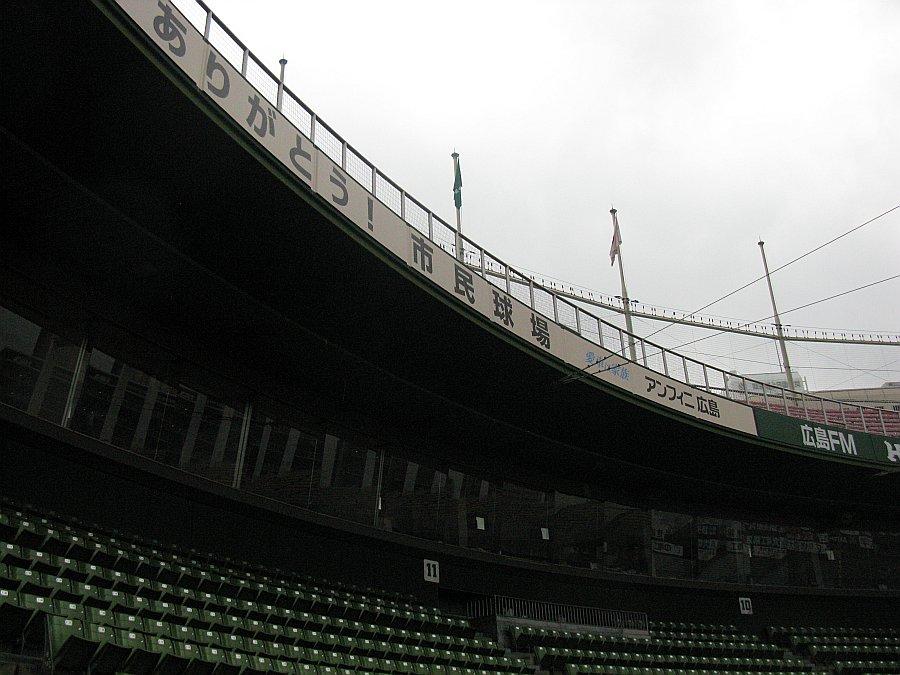 20090213_297.jpg