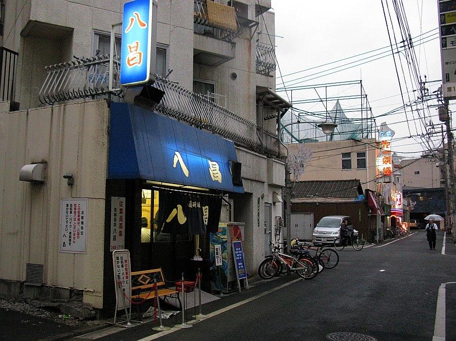 20090213_385.jpg