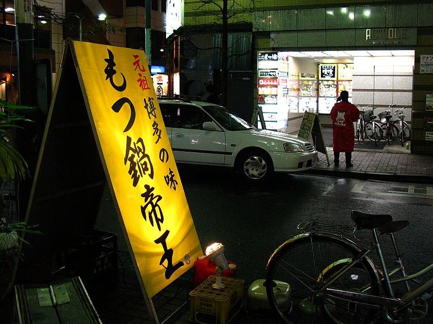 20091113_52.jpg