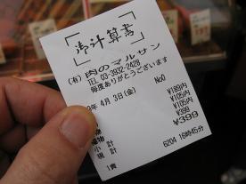 20094A 063
