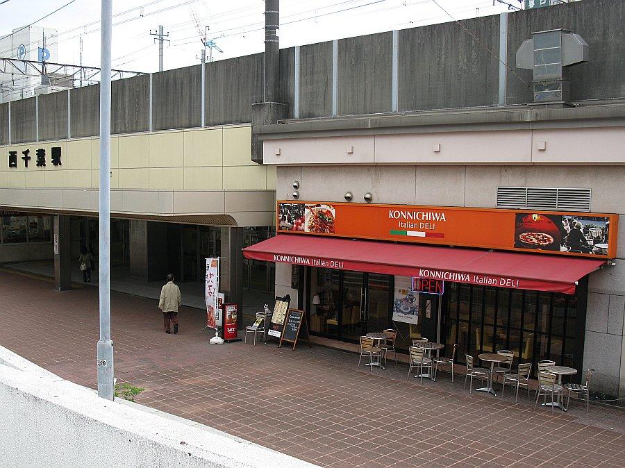 20090430 007