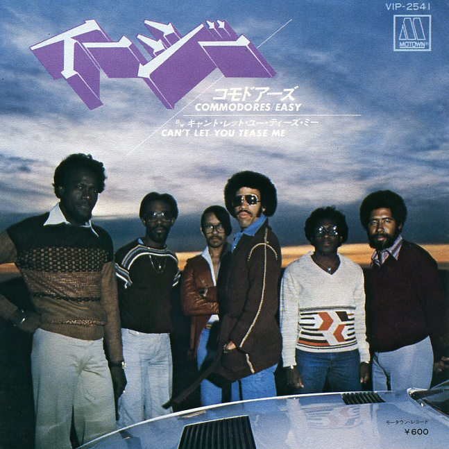 Commodores Easy (2)