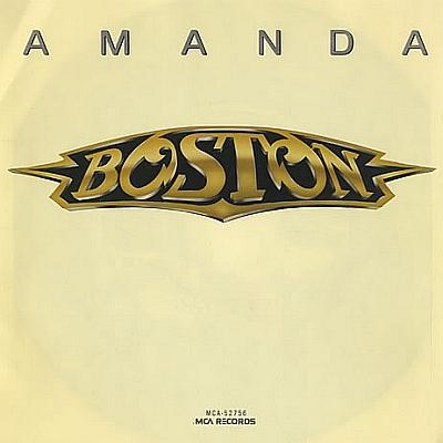 Boston 1986 Amanda (2)