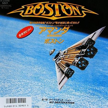 Boston 1986 Amanda