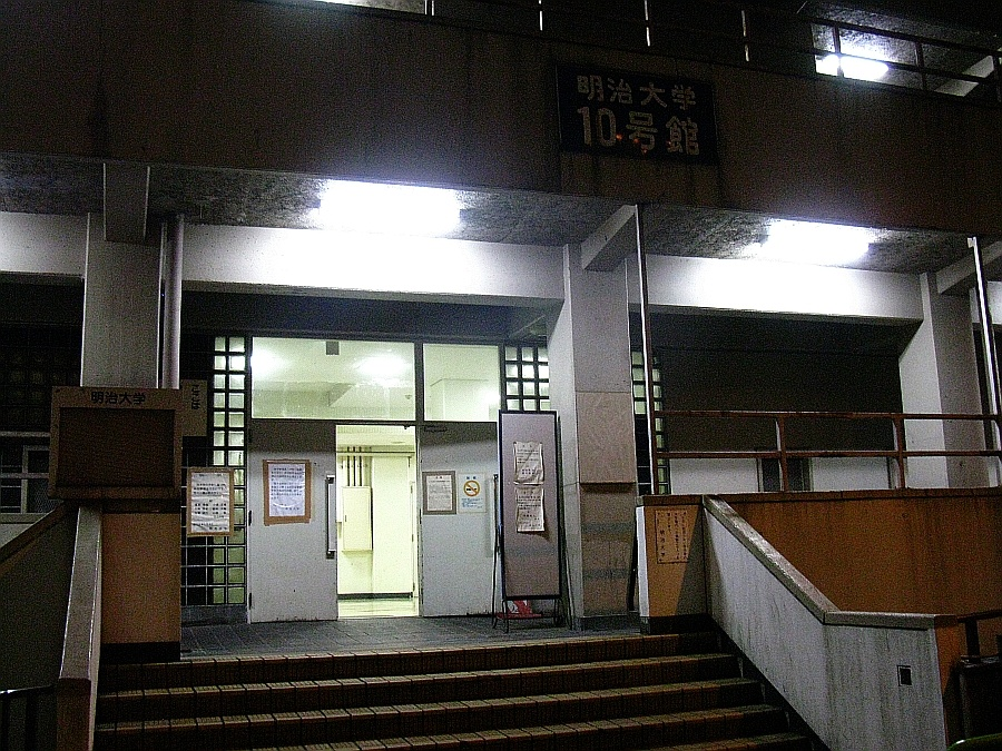 20100827 079