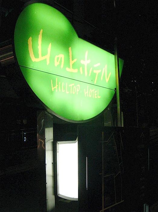 20100827 082