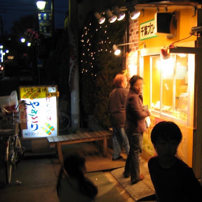 千葉ブロイラー2004 (1)