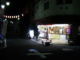 20091000_ 148