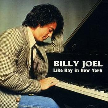 BillyJoel-. (1)