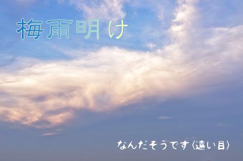 20130706_4.jpg