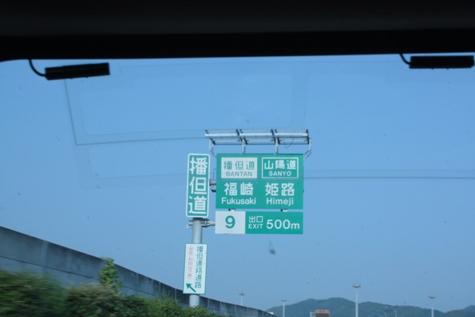 IMG_7886.jpg