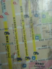 日本語の看板1
