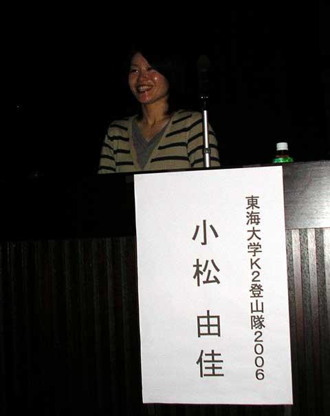 1-2006-12-09-480_017.jpg