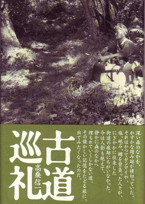 1-20071129takakuwa1.jpg
