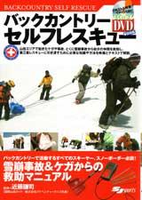 1-rescue160.jpg