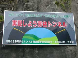 10-kyouhasira-613.jpg