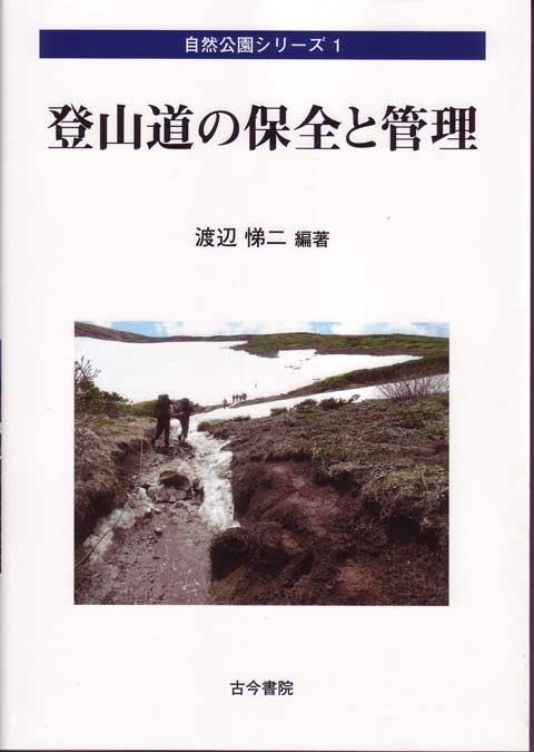 14-20080918_01.jpg