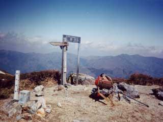 199703miune-320.jpg
