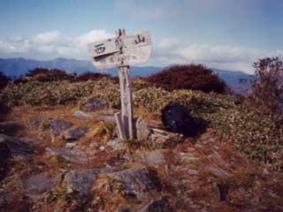 19981025nishikuma-320.jpg