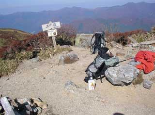 2-2005-11-05-10-56-miune-072.jpg