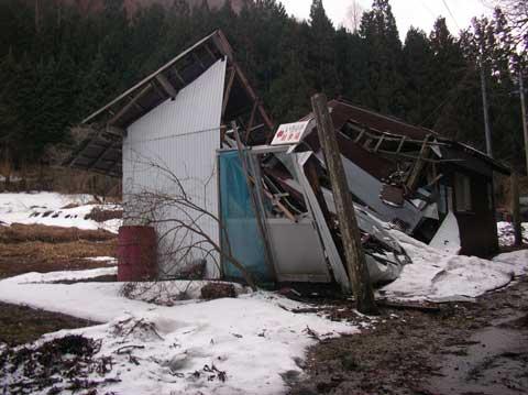 2-2006-03-19-16-30-480_225.jpg