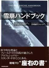 2-handbook160.jpg