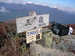 2005-10-30-11-23-miune-sanc.jpg