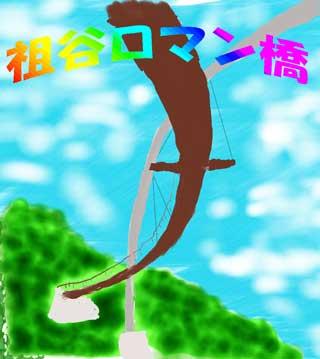 26-iyaroman20040813-112.jpg