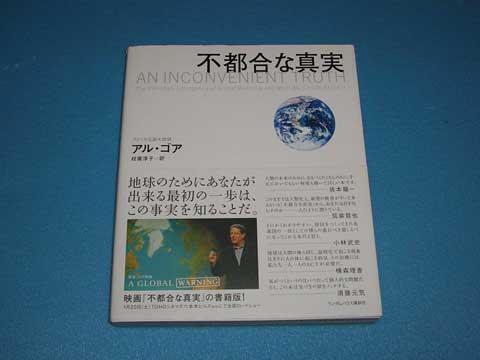 3-2007-08-20-20-16-480_0001.jpg