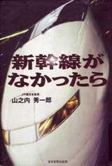 5-yamanouti_1.jpg
