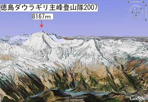 6-20070804ge480.jpg