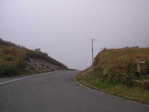 7-2006-10-14-17-05-otiaipass_.jpg
