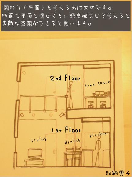 danmen1.jpg