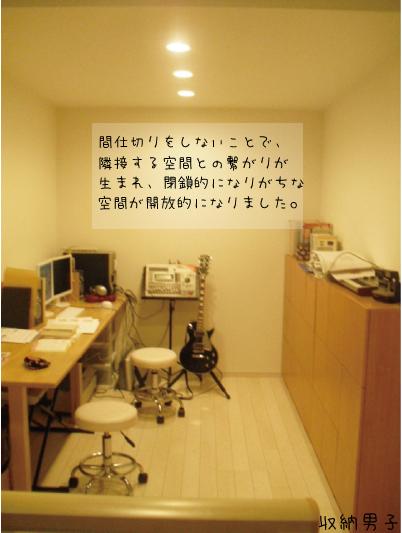 free_space2.jpg