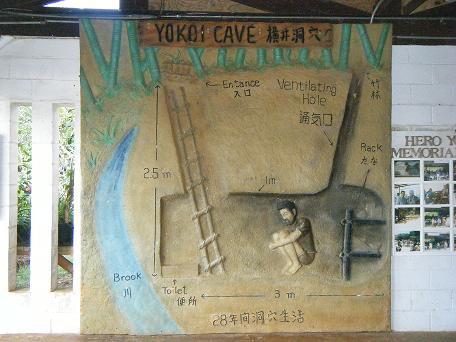 111106 グアム タロフォフォの滝 横井ケーブ