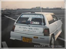 121231-2賀正車