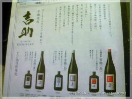 130213-1新聞記事