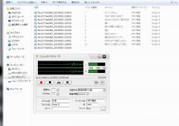130922-3テープ音源データ化
