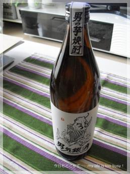 131009-1男気銀滴