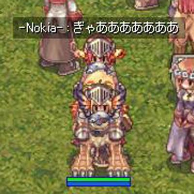 screenlydia550.jpg