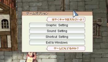 screenlydia660.jpg