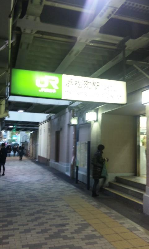 浜松町看板