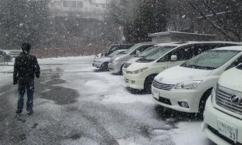 草津 駐車場 雪