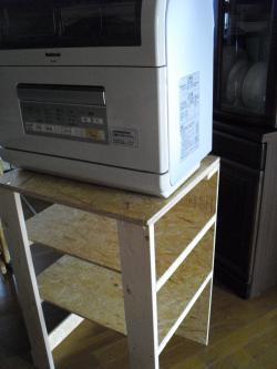 CIMG7098_convert_20100630205716.jpg