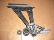 step holder