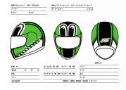 original_helmet